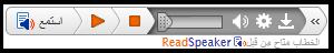 لقطة شاشة لوحة التحكم
